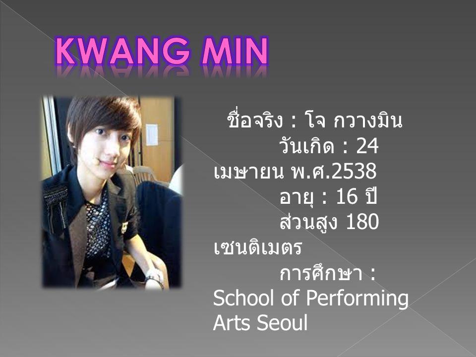 Kwang Min