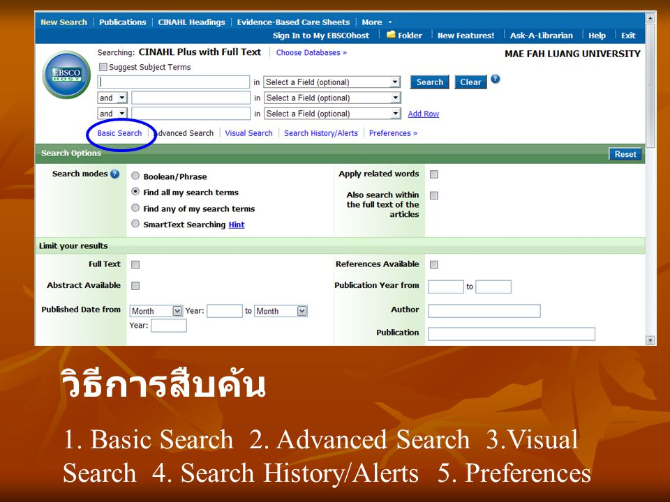 วิธีการสืบค้น 1. Basic Search 2. Advanced Search 3.Visual Search 4.