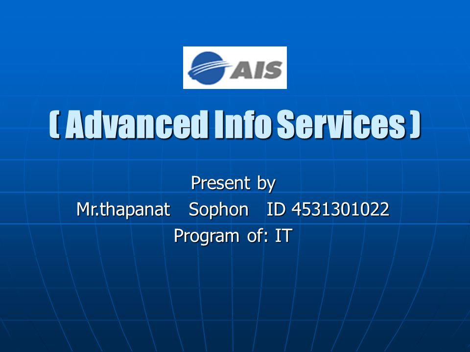 ( Advanced Info Services )