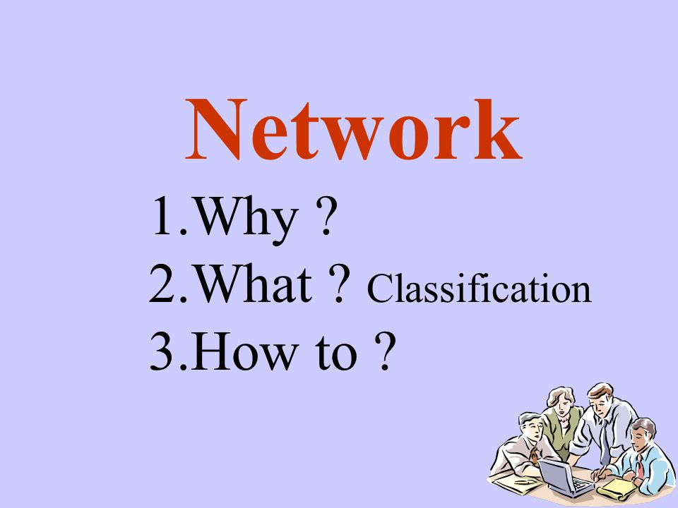 Network Why What Classification How to