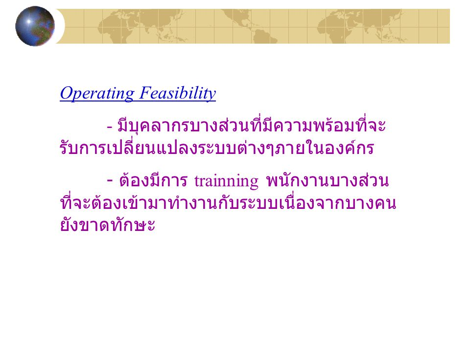 Operating Feasibility