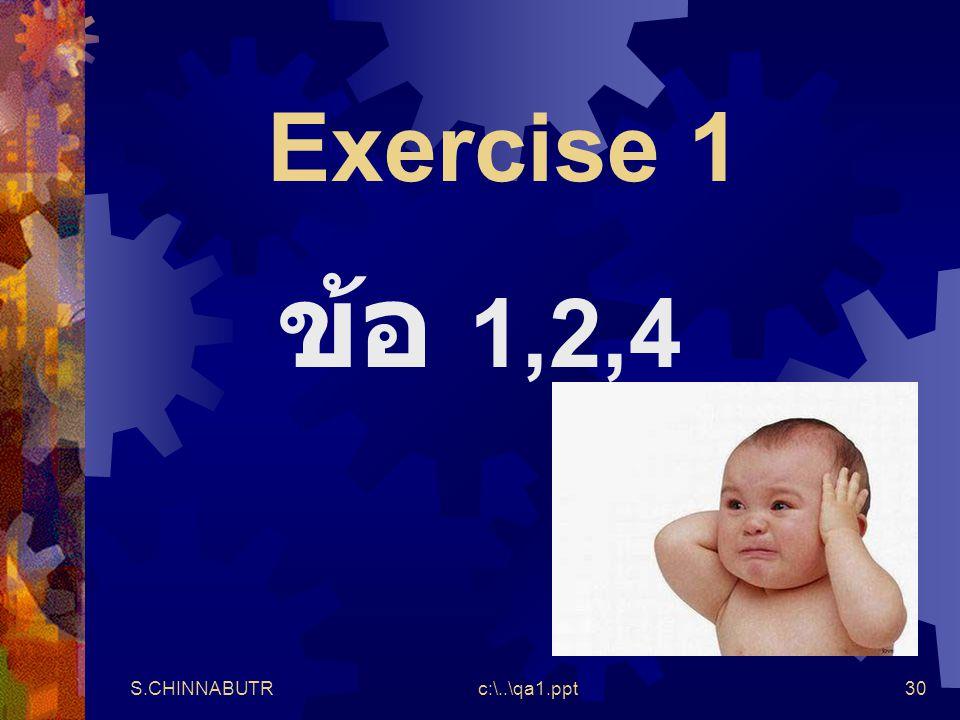 เอกสารประกอบการบรรยายการวิเคราะห์เชิงปริมาณครั้งที่ 1 ข้อ 1,2,4