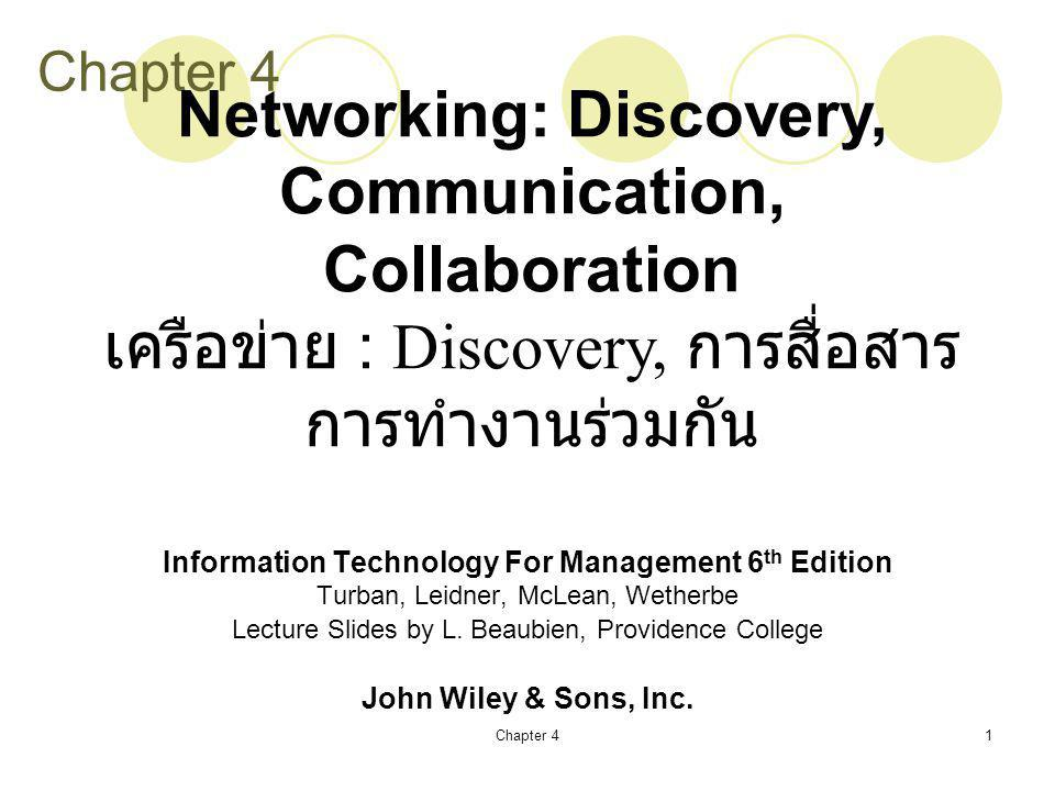 Networking: Discovery, Communication, Collaboration