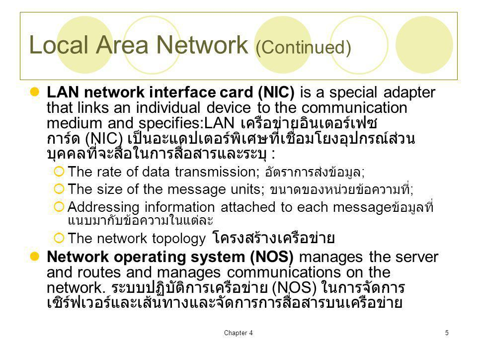 Local Area Network (Continued)