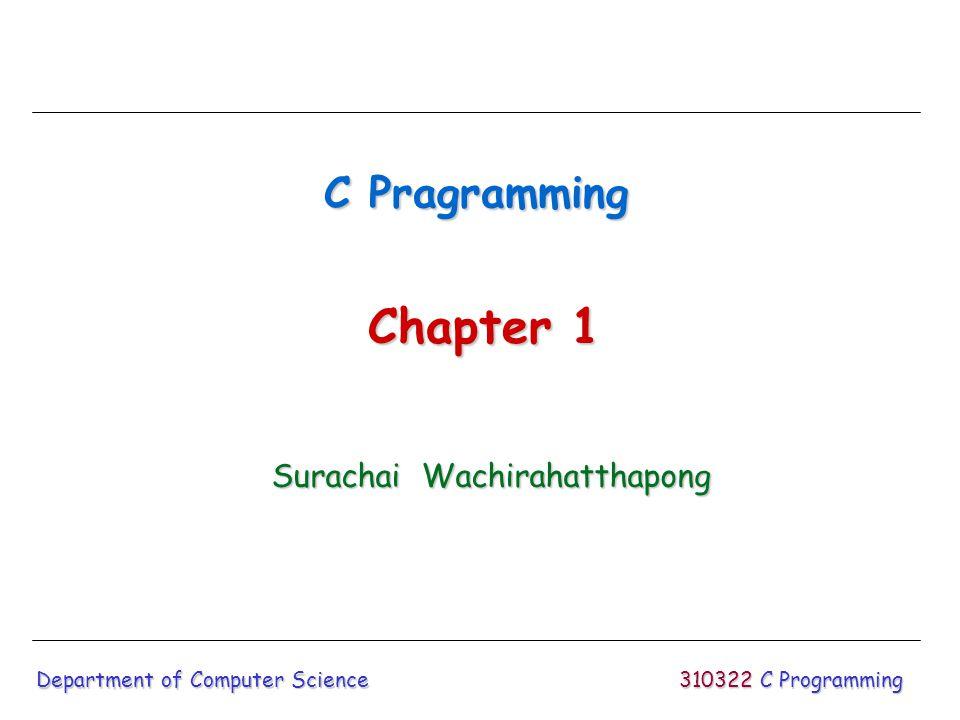 Surachai Wachirahatthapong