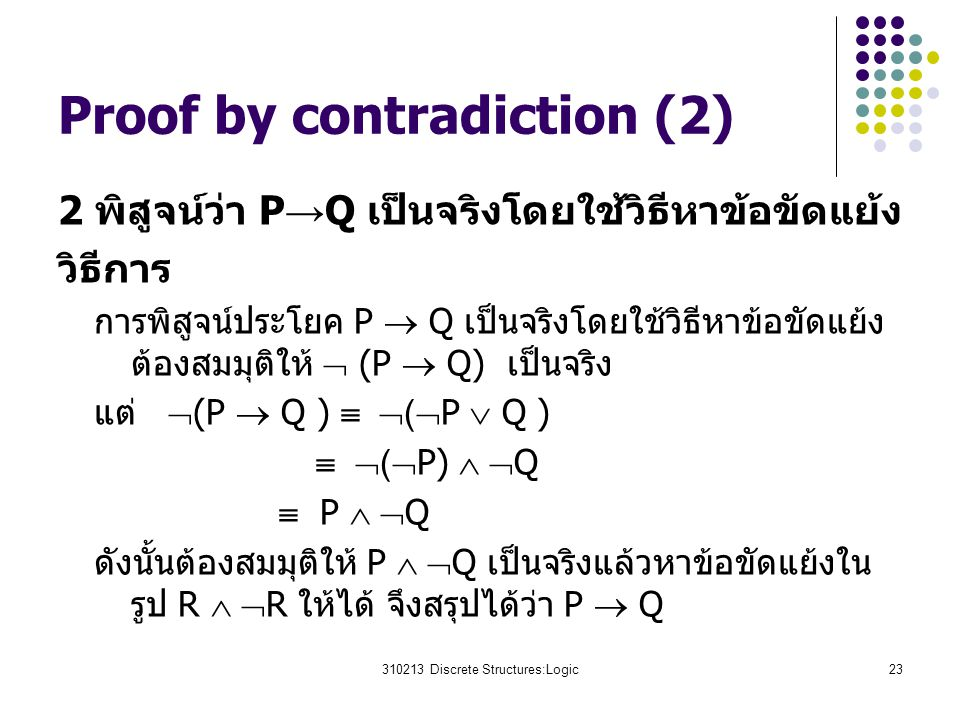 Proof by contradiction (2)