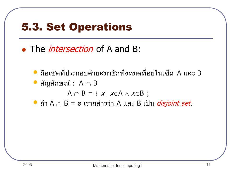 Mathematics for computing I