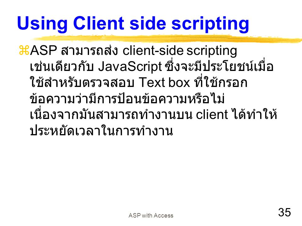 Using Client side scripting