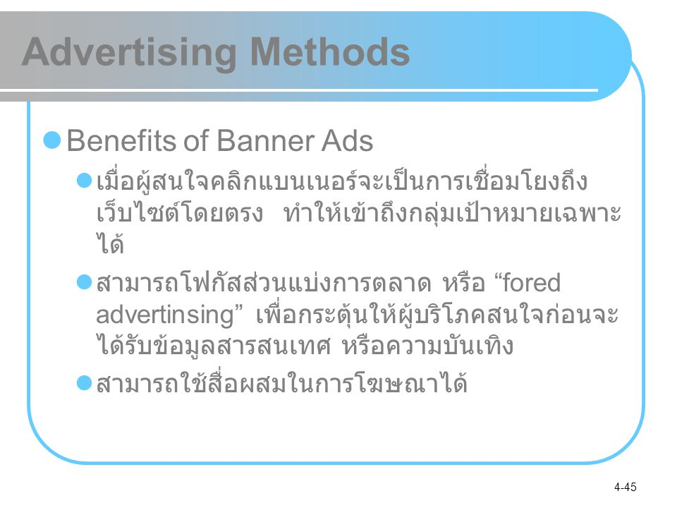 Advertising Methods Benefits of Banner Ads