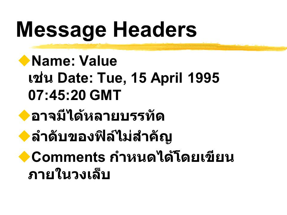 Message Headers Name: Value เช่น Date: Tue, 15 April 1995 07:45:20 GMT