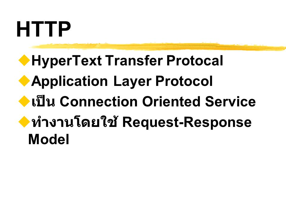 HTTP HyperText Transfer Protocal Application Layer Protocol