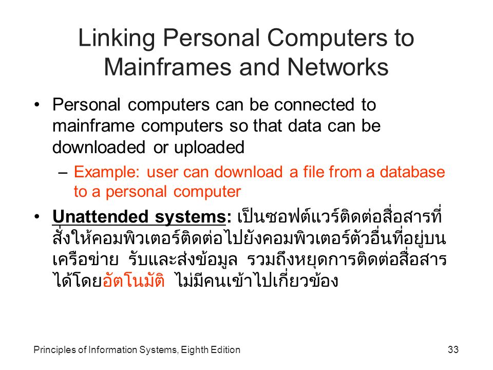 Linking Personal Computers to Mainframes and Networks