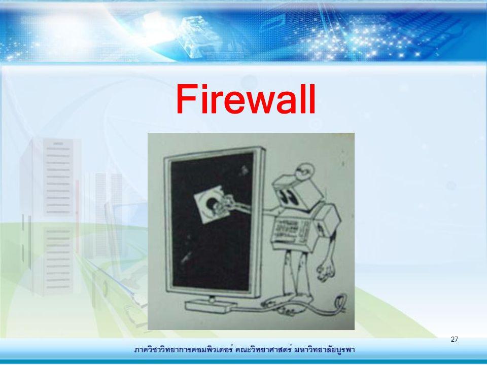 Firewall