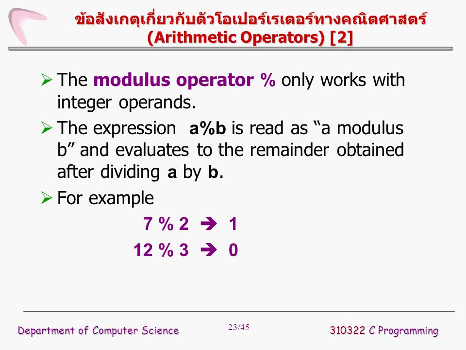 The modulus operator % only works with integer operands.
