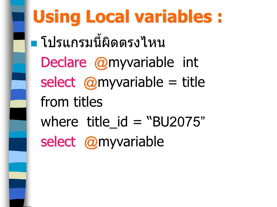 Using Local variables :