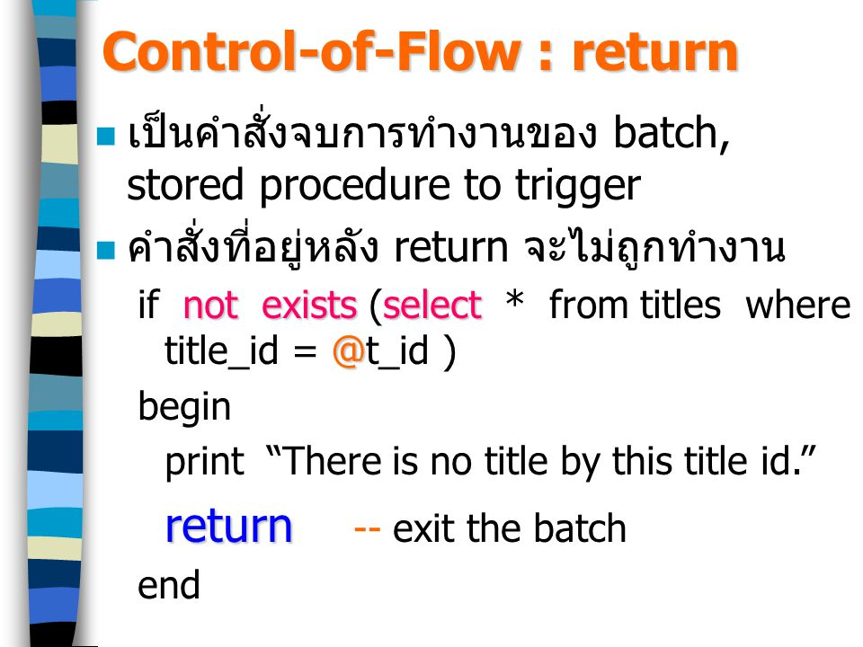 Control-of-Flow : return