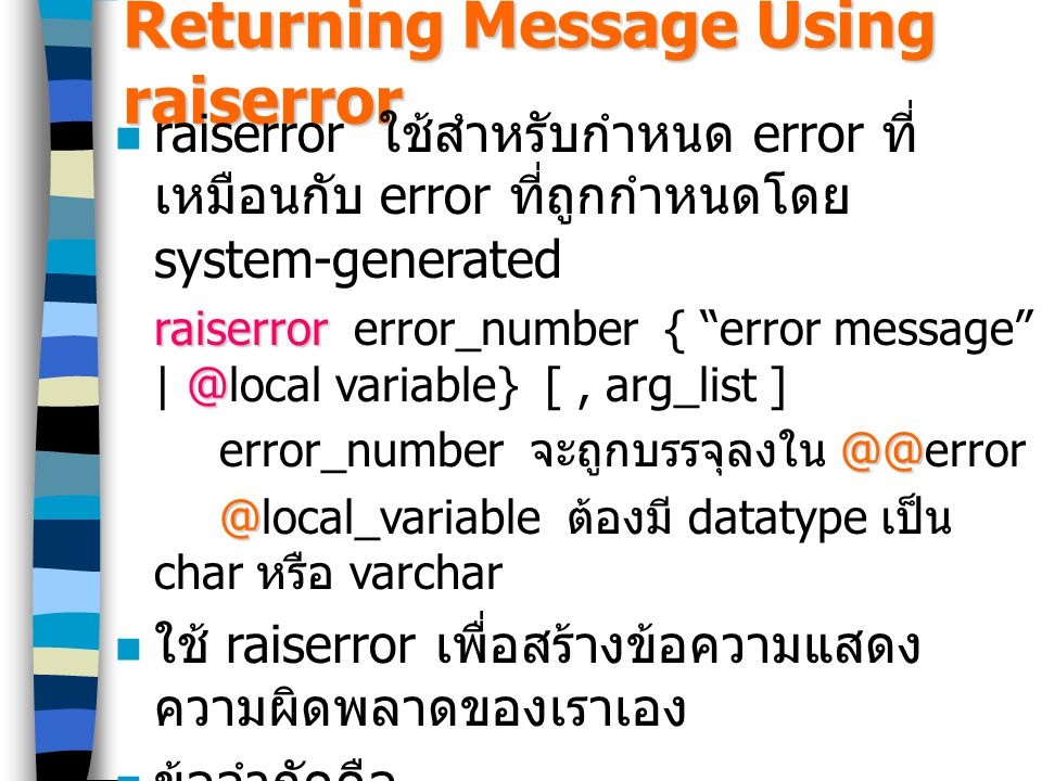 Returning Message Using raiserror