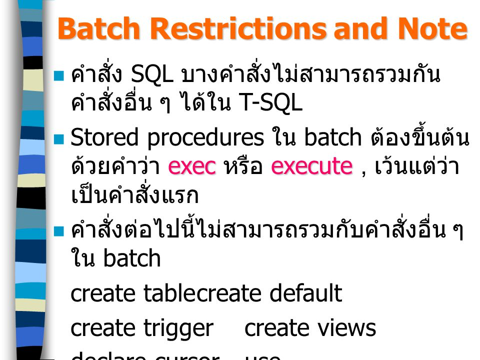 Batch Restrictions and Note