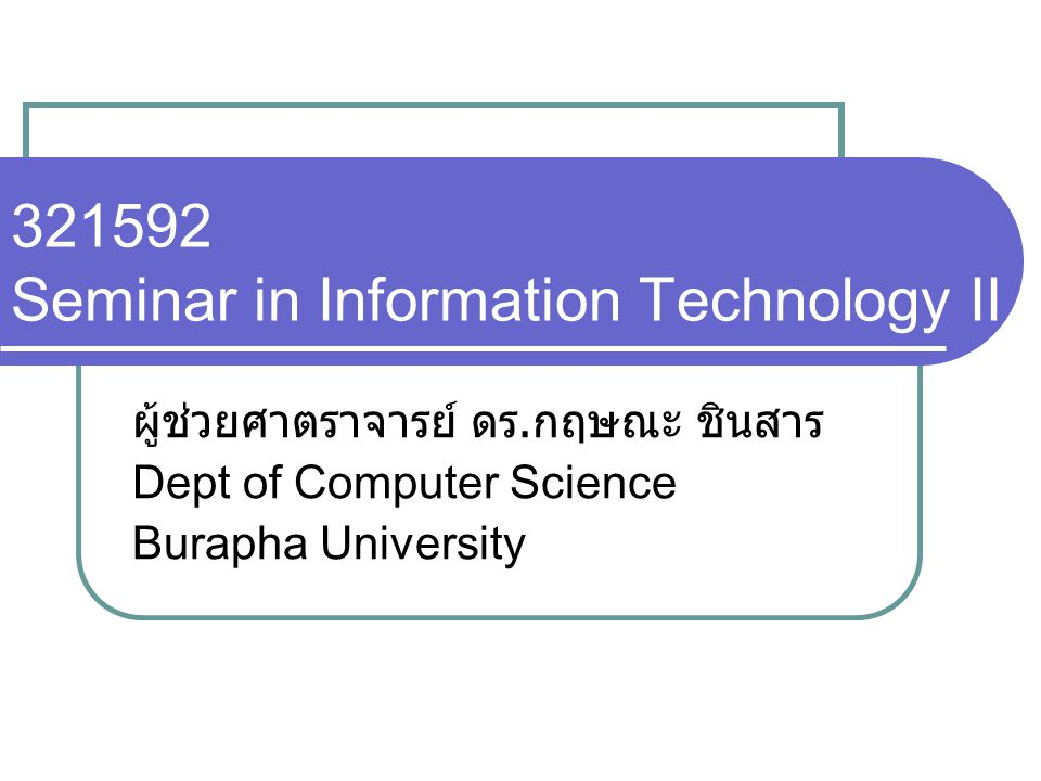 321592 Seminar in Information Technology II