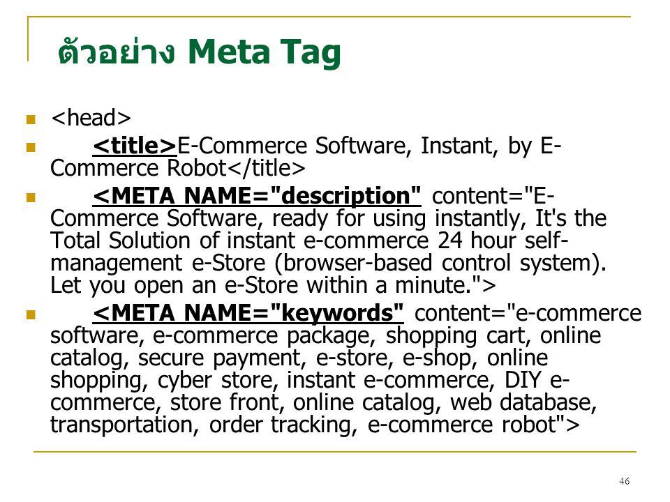 ตัวอย่าง Meta Tag <head>