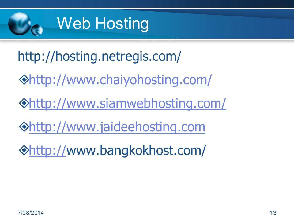 Web Hosting http://hosting.netregis.com/ http://www.chaiyohosting.com/