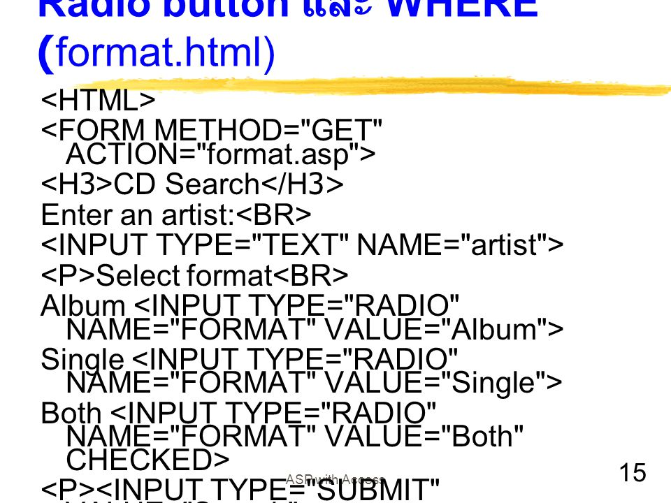 Radio button และ WHERE (format.html)