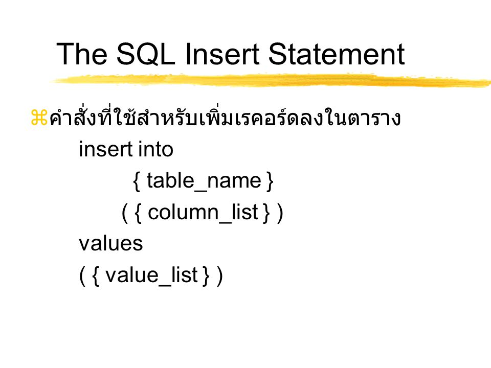 The SQL Insert Statement