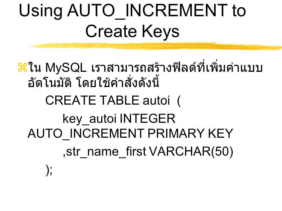 Using AUTO_INCREMENT to Create Keys