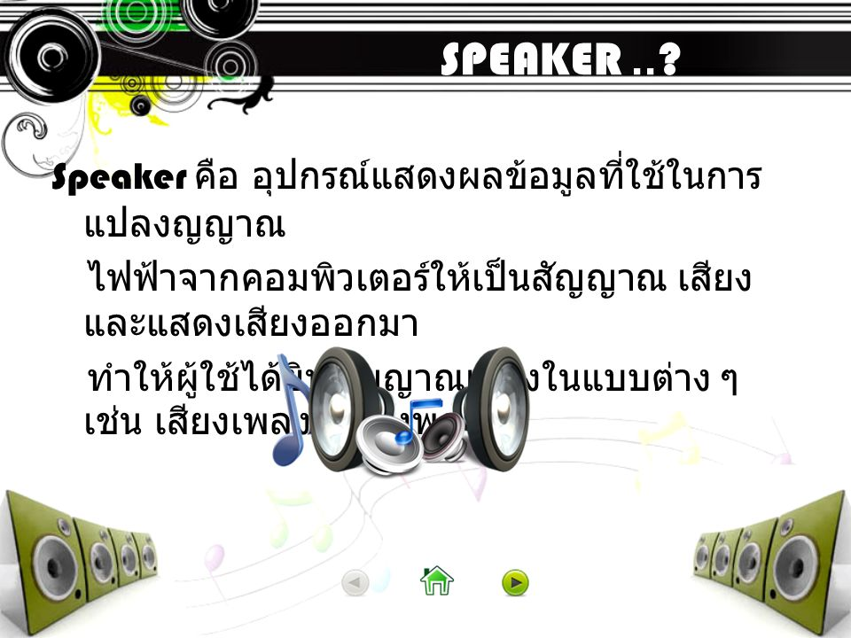 SPEAKER ..