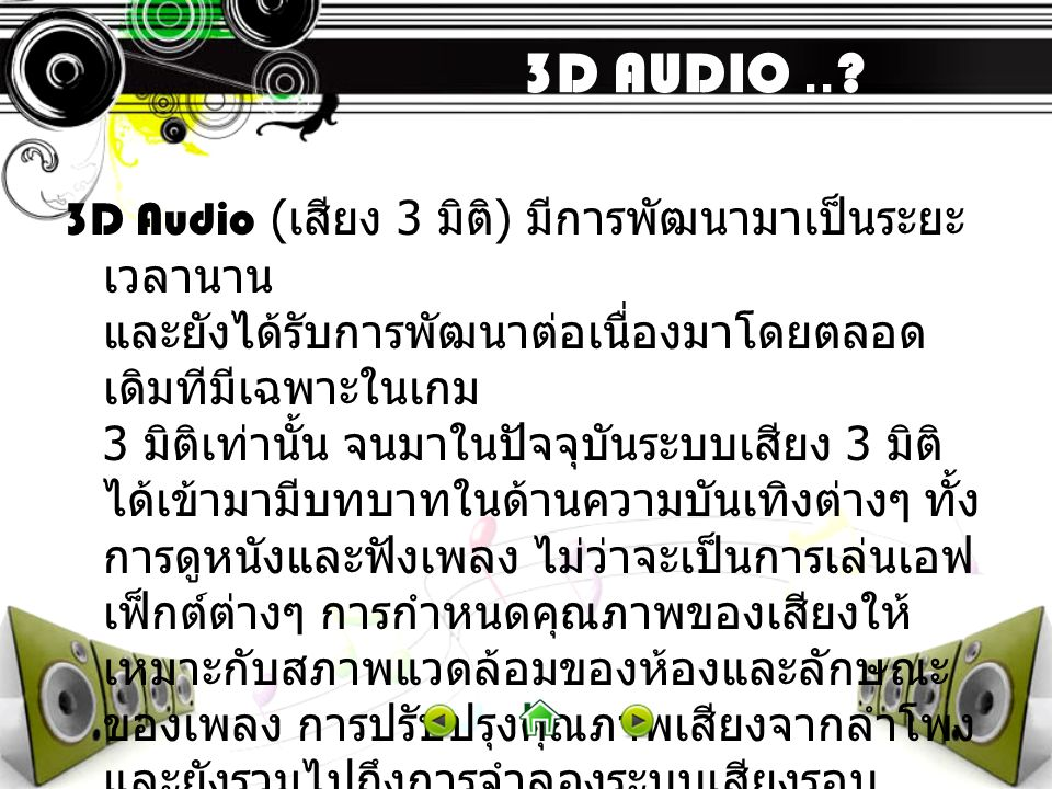3D AUDIO ..