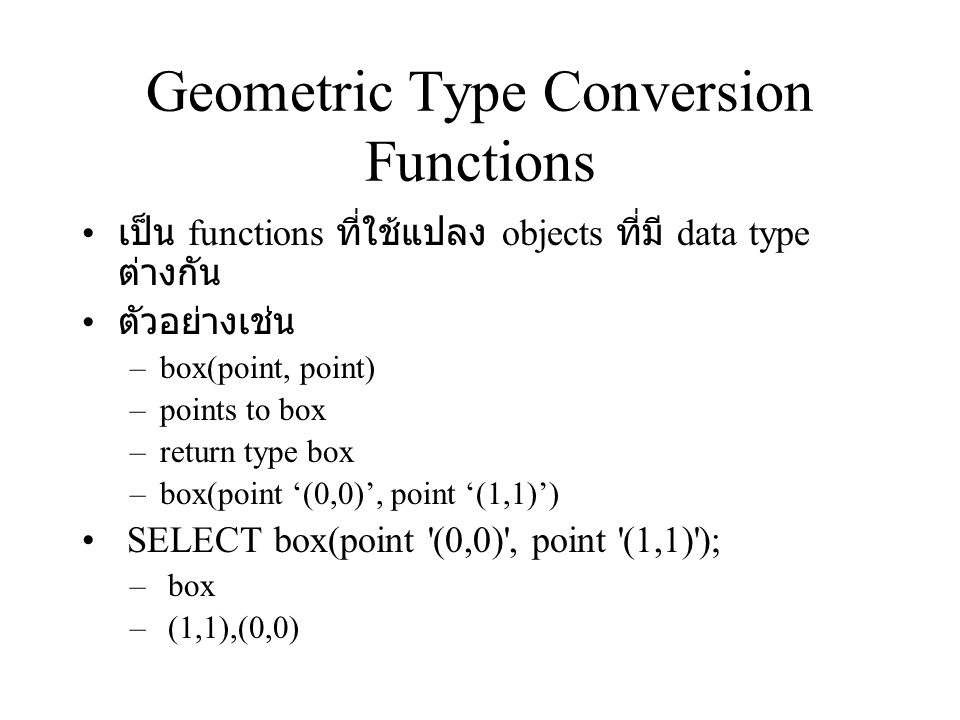 Geometric Type Conversion Functions