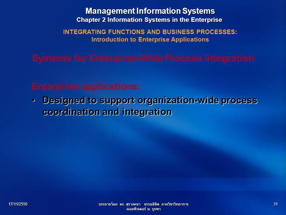Systems for Enterprise-Wide Process Integration