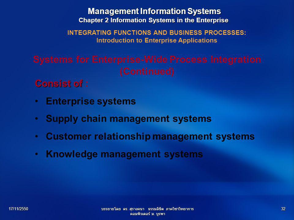 Systems for Enterprise-Wide Process Integration (Continued)