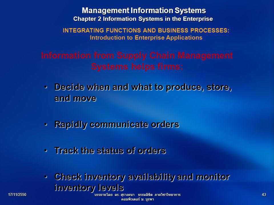 Information from Supply Chain Management Systems helps firms: