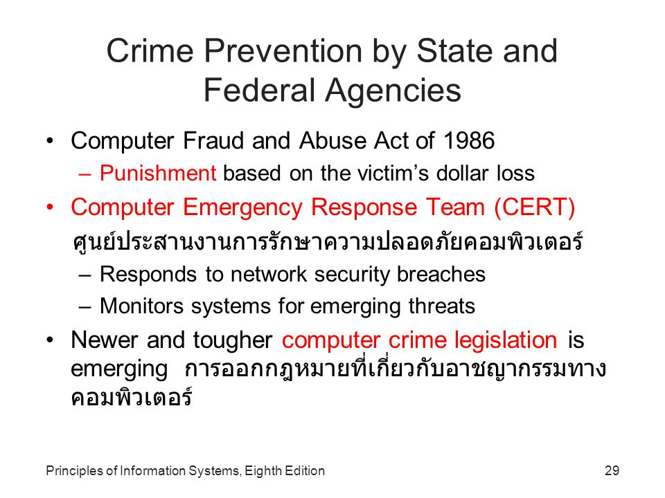 Crime Prevention by State and Federal Agencies