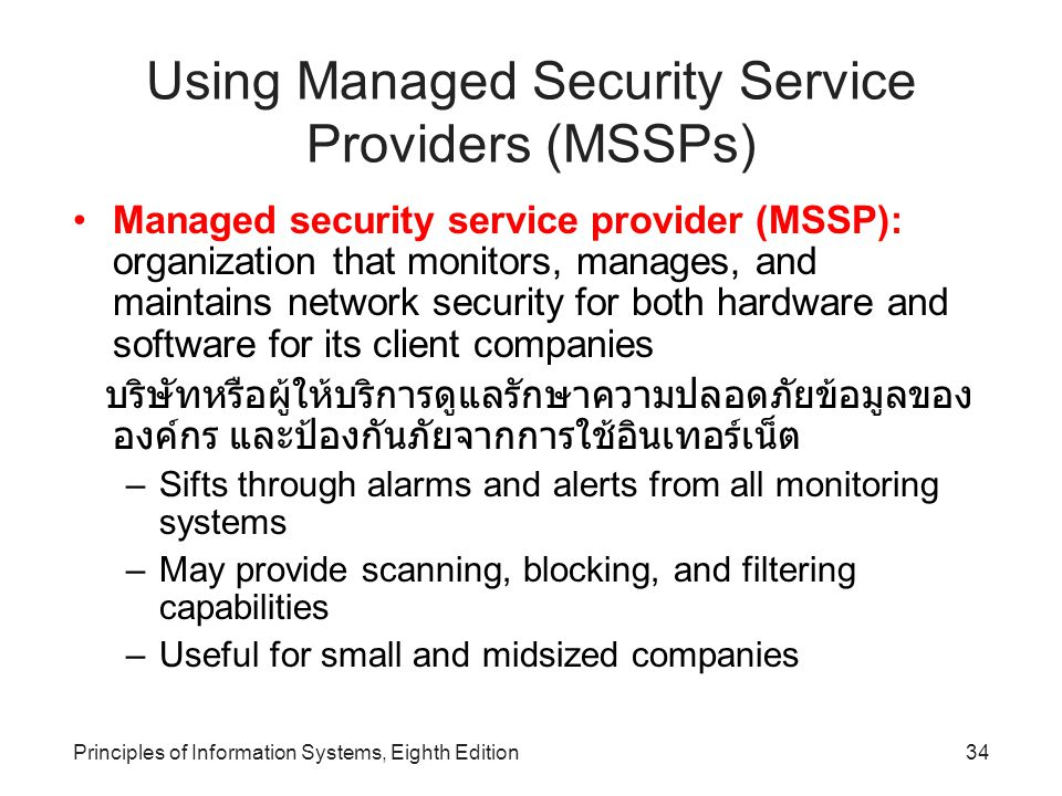 Using Managed Security Service Providers (MSSPs)