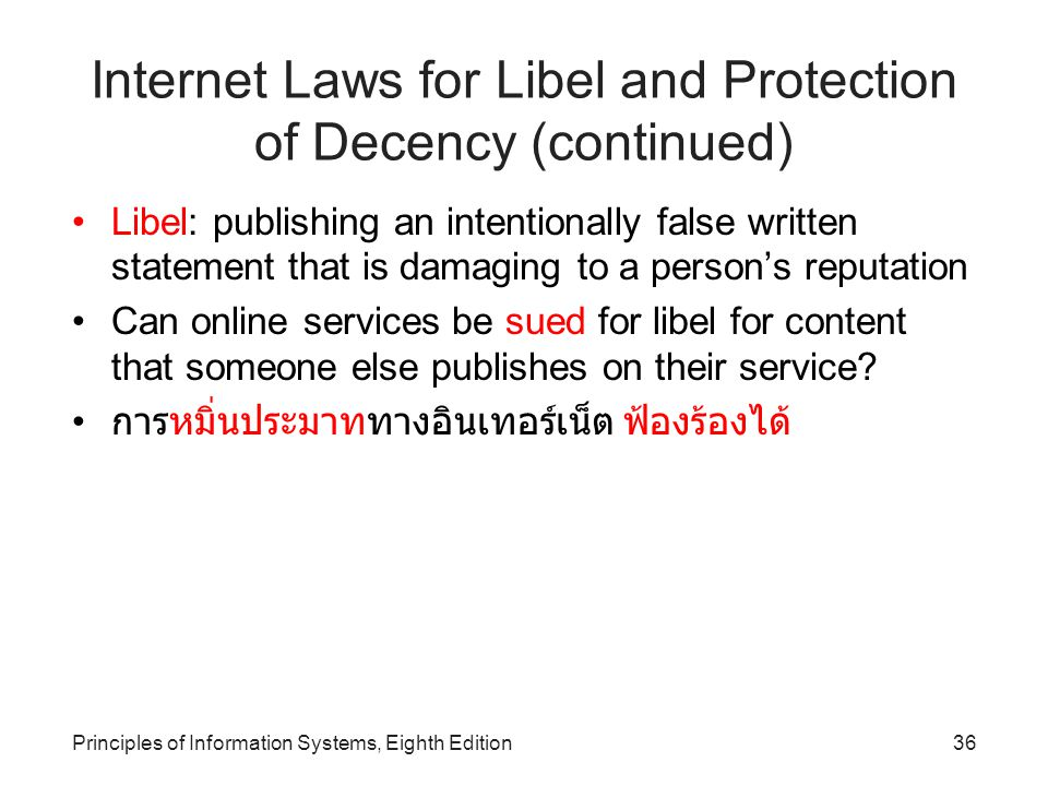 Internet Laws for Libel and Protection of Decency (continued)