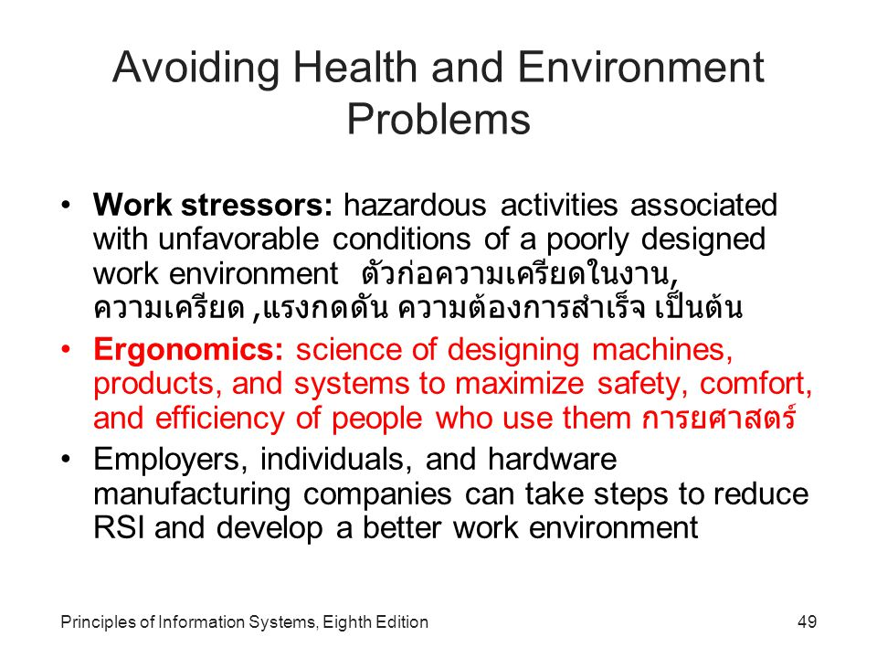 Avoiding Health and Environment Problems