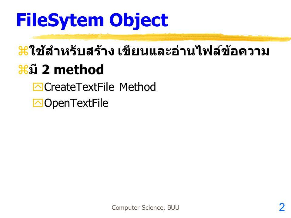 FileSytem Object ใช้สำหรับสร้าง เขียนและอ่านไฟล์ข้อความ มี 2 method