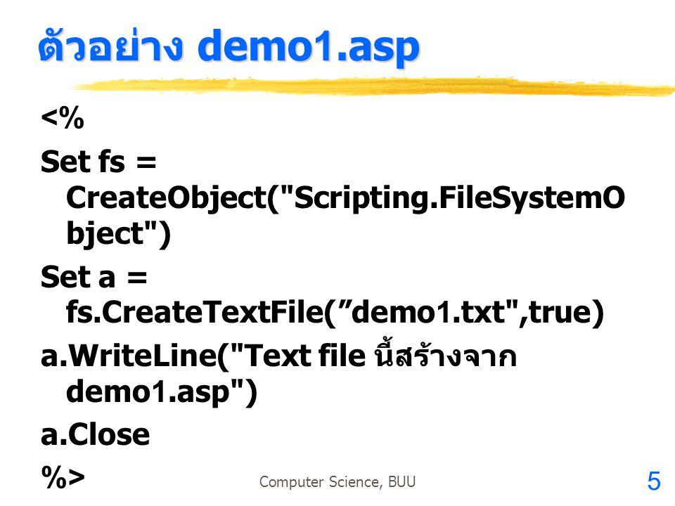 ตัวอย่าง demo1.asp <%