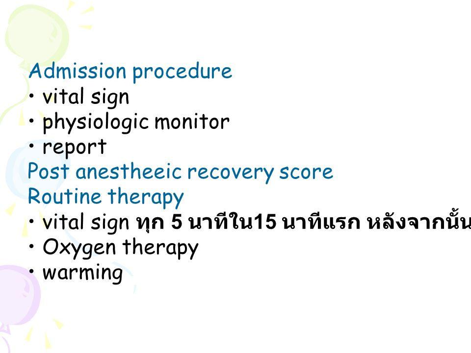 Admission procedure vital sign. physiologic monitor. report. Post anestheeic recovery score. Routine therapy.