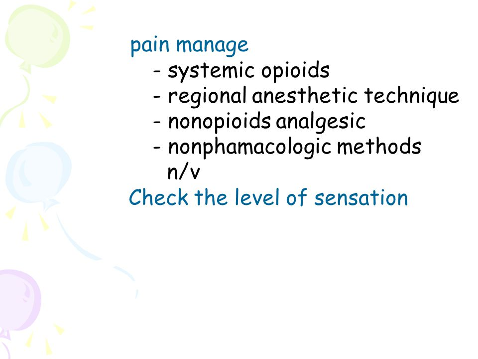pain manage - systemic opioids. - regional anesthetic technique. - nonopioids analgesic. - nonphamacologic methods.