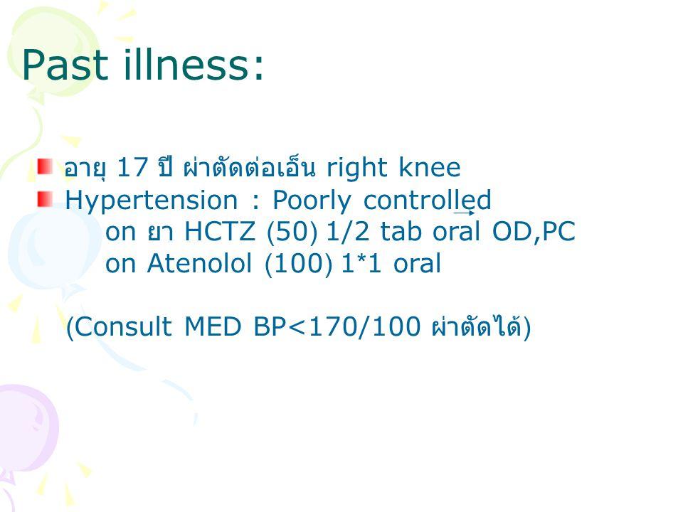 Past illness: อายุ 17 ปี ผ่าตัดต่อเอ็น right knee
