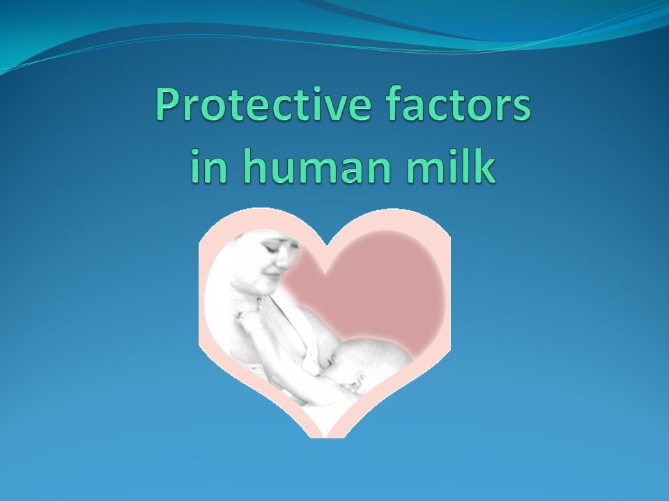Protective factors in human milk