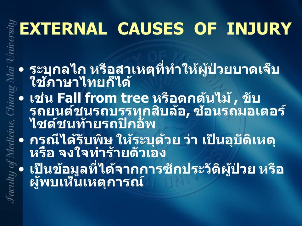 EXTERNAL CAUSES OF INJURY