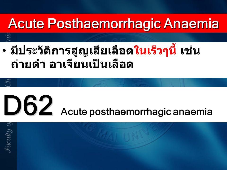 Acute Posthaemorrhagic Anaemia