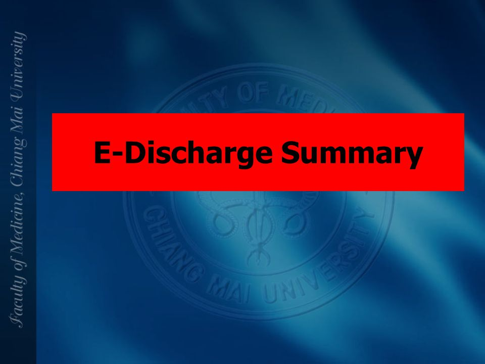 E-Discharge Summary