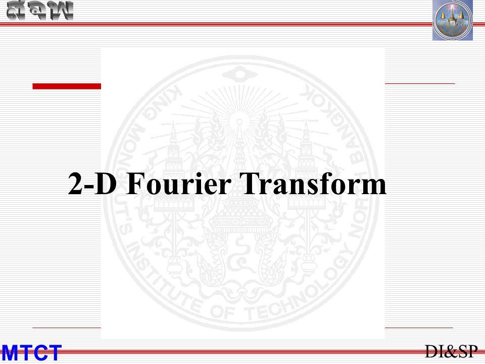 สจพ 2-D Fourier Transform MTCT DI&SP