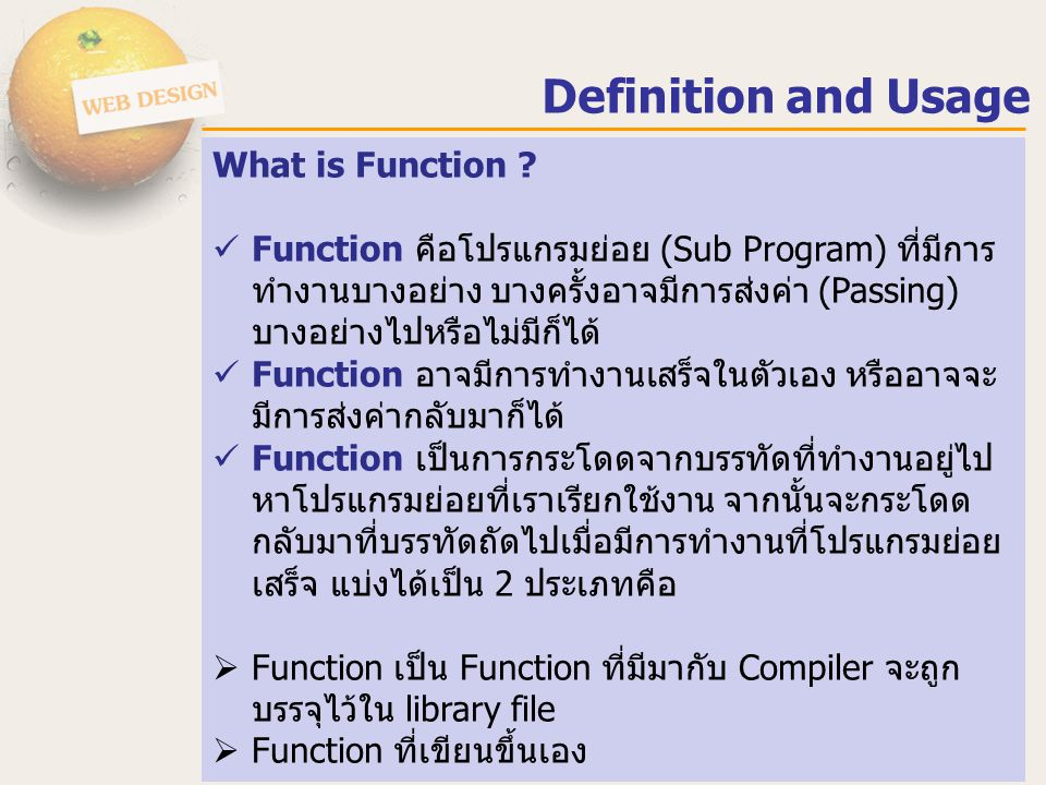 Definition and Usage What is Function
