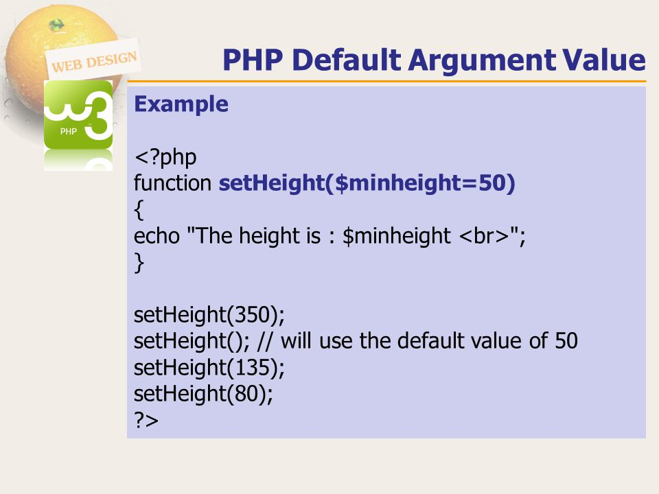 PHP Default Argument Value